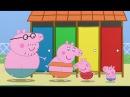 Свинка Пеппа на русском все серии подряд около 10 минут 3# , Peppa Pig Russian episodes 10 minutes