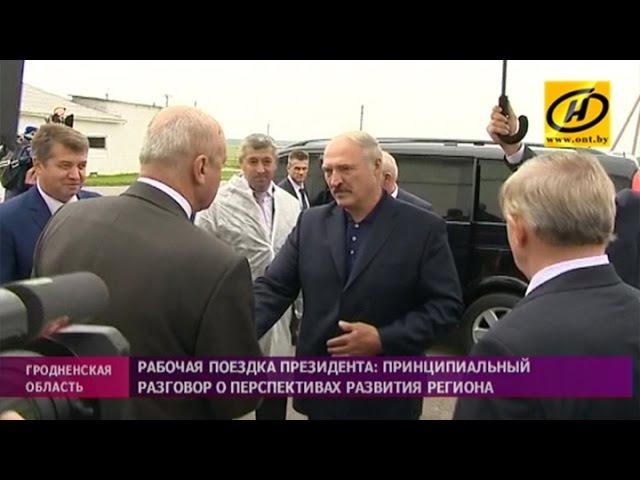 Незапланированный визит Александра Лукашенко на завод в Волковыске