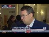 Путин готов вести переговоры, так как финансовая мощь России исчерпывается, - Геращенко