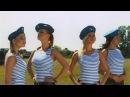 Клип ВДВ воздушный десант,83 бригада. Десантура. 83 Огв ДШБР .11 ДШБ Ирина Савицкая !