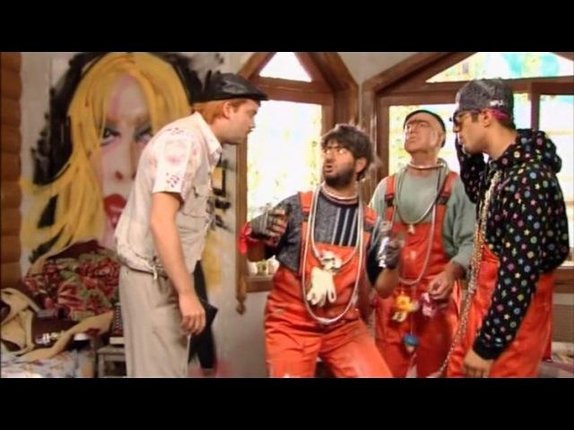 Наша Russia: Равшан и Джамшут - Таджикский хип-хоп