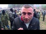 Бурштинові війни/Янтарные войны