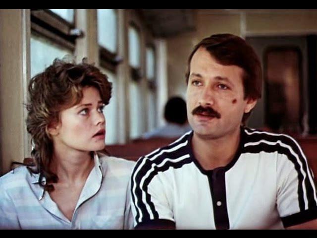 «Возьми меня с собой», Одесская киностудия, 1989