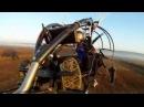 XCITOR IN UKRAINE Flight Powered Parachute PPC Aerochute Полет на паратрайке аэрошют