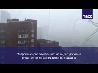 В Новосибирске началась Война миров