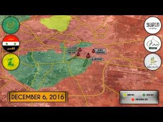 6 декабря 2016. Военная обстановка в Сирии. Провал контратаки террористов в Алеппо....