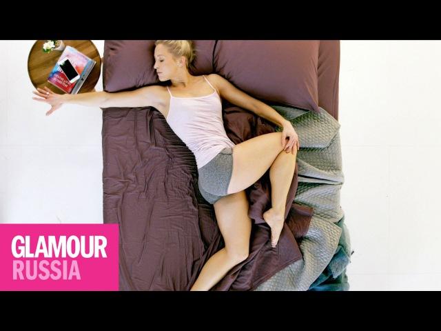 Тренировка в постели за 10 минут