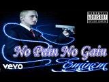 Eminem - No Pain No Gain (New Song 2017)