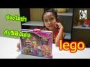 น้องโมซ่า&TOY REVIEW LEGO friends review olivia's house/LEGO friends toy review LEGO city review