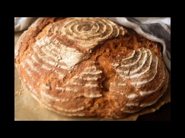 Пшенично-ржаной хлеб с беконом и луком замешанный на кухонной машине Анкаршрум.