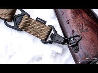 Ремень для оружия MS3 GEN2 Magpul