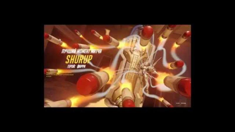 Overwatch Farra Shurup guild