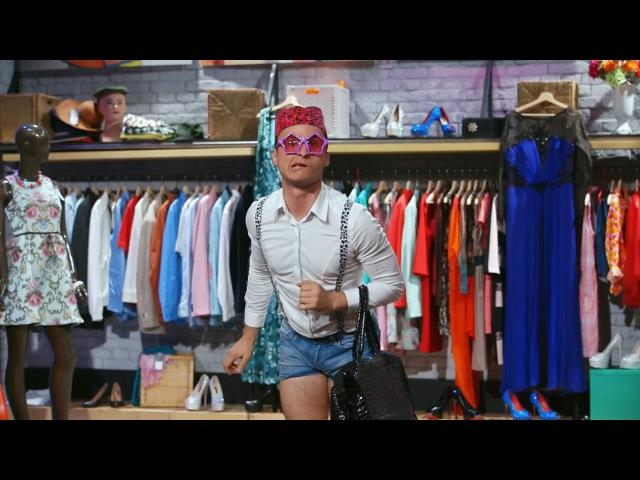 Однажды в России: Жена меняет гардероб мужа