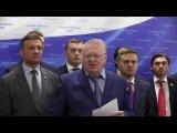 Жириновский о выходе Великобритании из Евросоюза: ЕС КОНЕЦ если уйдёт Германия и Франция! 24.06.2016