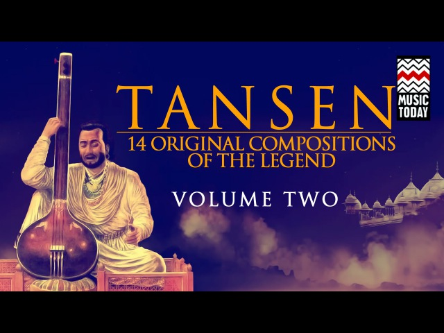 Tansen | Vol 2 | Audio Jukebox | Vocal | Classical | Ajoy Chakraborty | Meeta Pandit