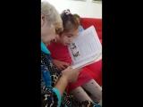 У бабуле в больнице.Пришли почитать ей!
