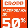 Cropp Russia