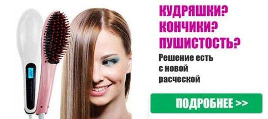 лина диамонд фото с расчёской