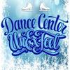 Un'Ex'Feel - Лучшая танцевальная команда Днепра