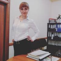 Yana Frants