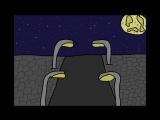 злая луна