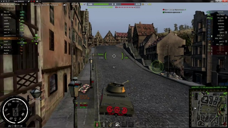 Взрыв (БК) от NJS!! World of Tanks (WoT)