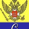 Gatchina Rayon