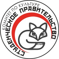 Логотип Комитет по культуре АлтГТУ (Кпокфокс)