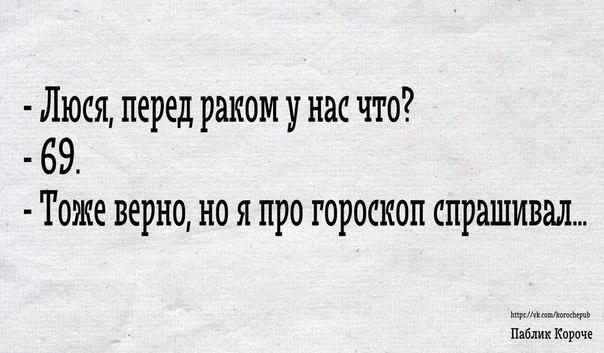 Фото №456239214 со страницы Вахтанга Антии