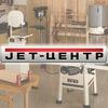 JET-Центр-Люблино