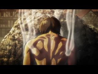 Вторжение титанов: Багровые стрелы / Gekijouban Shingeki no kyojin Zenpen: Guren no yumiya