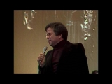 Вспомните люди  Юрий Богатиков (Песня 80) 1980 год