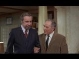 Скромное обаяние буржуазии (1972) супер фильм 8.1/10