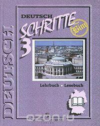 учебник по немецки 7 класс  бим
