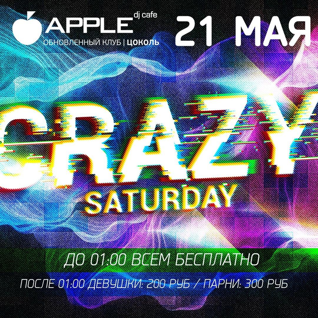 Афиша Тамбов 21.05.2016 / CRAZY SATURDAY / Apple DJ Cafe