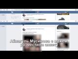 Жибек Мусинова