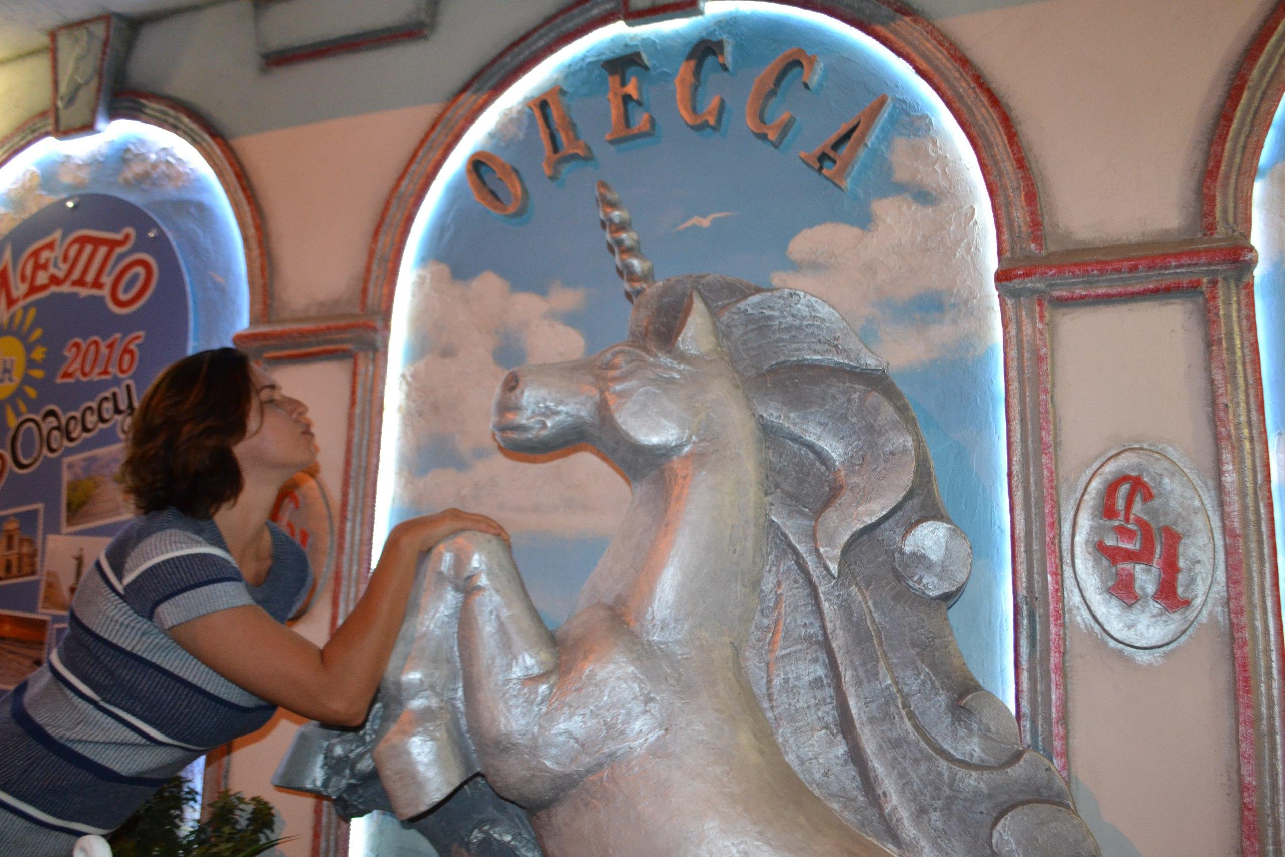 Елена Руденко (Валтея) Украина. Одесса. 17-21 августа 2016 г. - Страница 2 FvI3vJZQQ1o