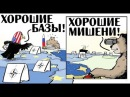 РУССКИЙ ГЛОБАЛЬНЫЙ УДАР МГНОВЕННО И СМЕРТОНОСНО Русский Милитарист №13 военное обозрение