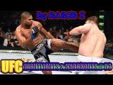 UFC HIGHTLIGHTS & KNOCKOUTS # 63 Bellator MMA 2016 САМЫЕ ЖЕСТОКИЕ НОКАУТЫ  [ Май ] подборка нокаут вайнов