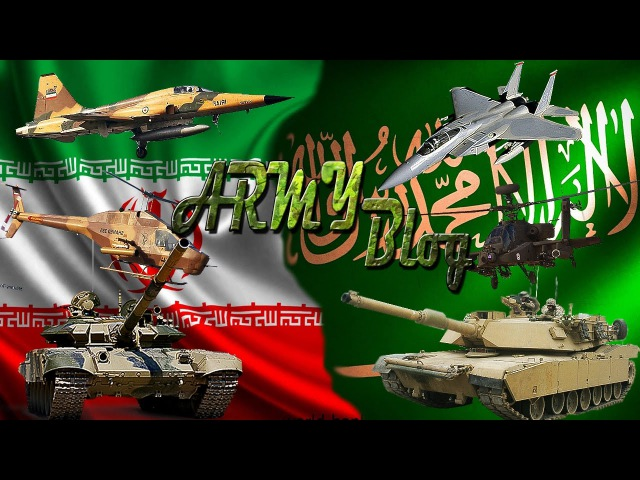 Иран VS Саудовская Аравия ★ Armed Forces of Iran ★ Military power in Saudi Arabia
