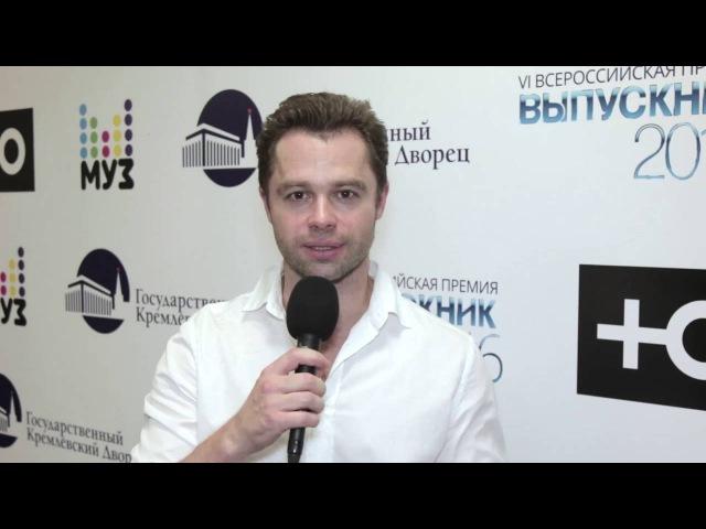Звезды поздравили Егора Крида с Днем Рождения