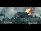 Глава ДНР Александр Захарченко побывал на премьере фильма 28 панфиловцев. 02.12.20...