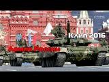 Армия России | Клип 2016 Russian Army | Clip 2016