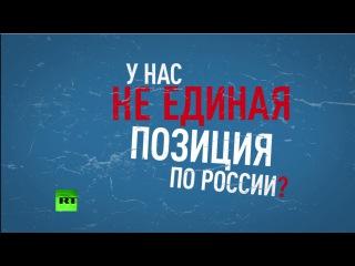 Раскол в альянсе: не все участники НАТО согласны с мнением о российской угрозе