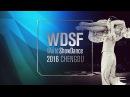 Polyanskiy - Akhmetgareeva, RUS | 2016 World Showdance Lat R1 | DanceSport Total