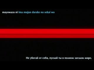 Sword Art Online 2  Мастера меча онлайн 2 сезон  9 серия  Озвучивание Zendos  Eladiel