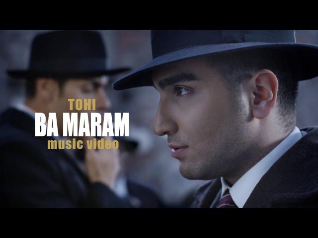 Tohi Ba Maram OFFICIAL VIDEO 4K