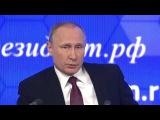 Путин: Большая Пресс-Конференция Президента РФ! (видео HD 23.12.2016)