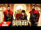 Shikaar (Full Video)   Jazzy B   Amrit Maan   Kaur B   Latest Punjabi Songs   Speed Records
