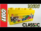 Lego Classic 10696 / Лего Классик 10696 Unboxing 2017 - #1